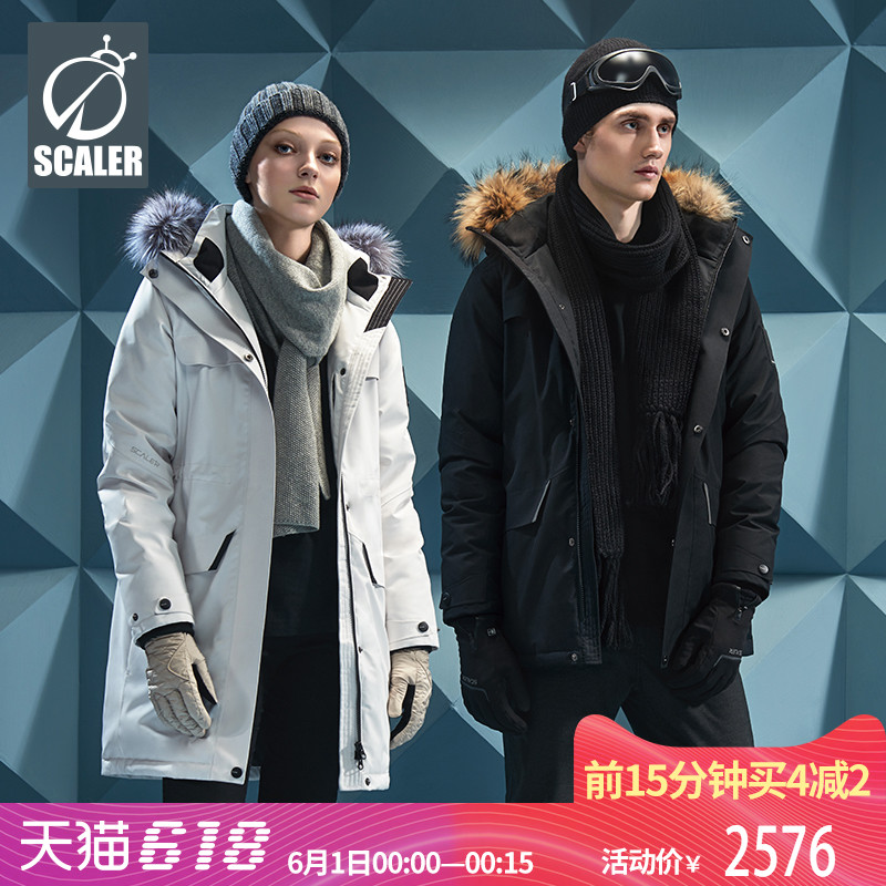 Goose down Si Kaile outdoor autumn and winter new down jacket men and women in the long Canadian goose style Jackets Goose down Si Kaile outdoor autumn and winter new down jacket men and women in the long Canadian goose style Jackets