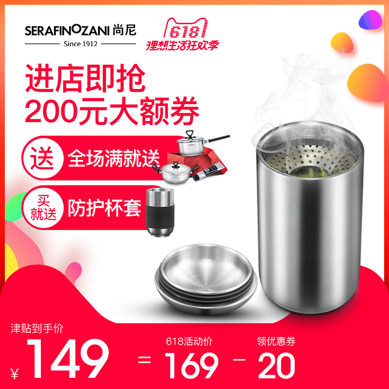 Italy Shangi mug men's high quality double stainless steel business cup water cup office tea cup filter