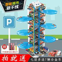 Интеллектуальный город шинкансен большая парковка электрическая подъемная стерео двойной трек Детский мальчик игрушечный автомобиль 7-й этаж