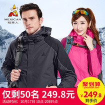 Scarecrow schoffel men three-in-one set of two padded waterproof in autumn and winter mountaineering in Tibet