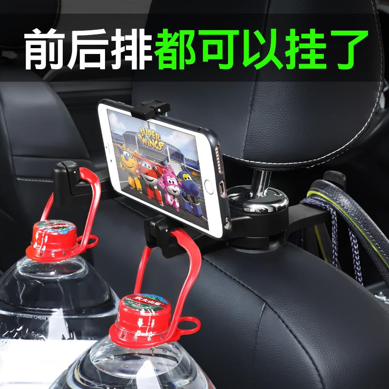 Автомобиль на грузовом подвесном крюке невидимый задний ряд сиденья многофункциональный автомобиль автомобиль с креативным маленьким крючком черная технология