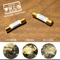 Beyond the import of pure silver wire fuse turntable decoding front stage post-stage CD DAC hi-end24k gold-plated cap