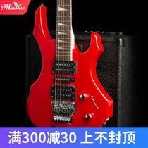 Famous personality flame electric guitar double rocking guitar beginner special type electric guitar effector set professional level