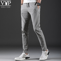 Playboy mens slim fit Korean version of the trend of the elastic feet pants