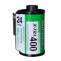 People like Fuji S400 glue 135 color XTRA negative SUPERIA test fool camera practice hand film C200