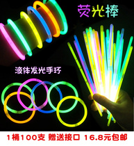 Luminescent fluorescent rod colorful three joint ring flash wrist belt push concert party to cheer props
