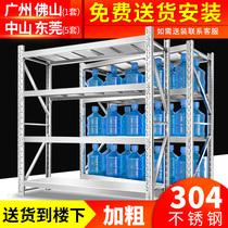 304 stainless steel shelves heavy commercial household custom brushed multi-layer kitchen shelves shelves thickened