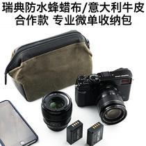 Swedish waterproof beeswax Cloth Micro single SLR camera inner gall bag leather storage bag storage bag photography finishing Bag