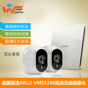 Netgear NETGEAR Aurora ARLO VMS3230 HD dual camera monitoring system of smart home packages