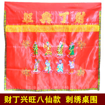 Buddhist table surround Embroidery Chaoshan buddha table Skirt Ding Prosperity eight fairy table bed skirt Tablecloth Special Offer