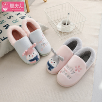 The new all-inclusive heeled cotton slippers home indoor winter girls dormitory cute fun warm plus thick bottom moon.