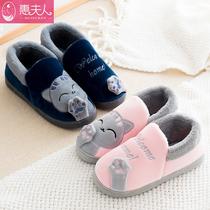 Cotton slippers womens winter cartoon warm plus velvet cute indoor non-slip animal mens home plush bag heels