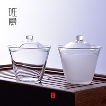 Banyi Japanese-style cloud glass cover bowl atomized frosted process simple hand-grasping heat-resistant Kung Fu tea bowl