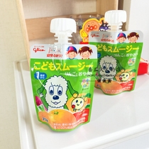 Japanese local gree high toddler baby fruit sucking music childrens fruit mud over 1 years old single package price