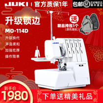 JUKI Japan heavy machine 114d locking machine overlock side sewing small household 2 3 line 4 line eat thick 644D upgrade version