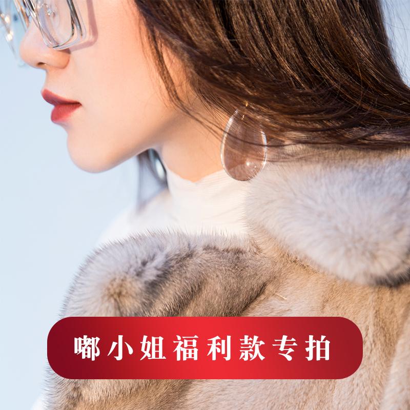 ((Miss Dus welfare shoot link)) women fur coat in the long mink fur woman