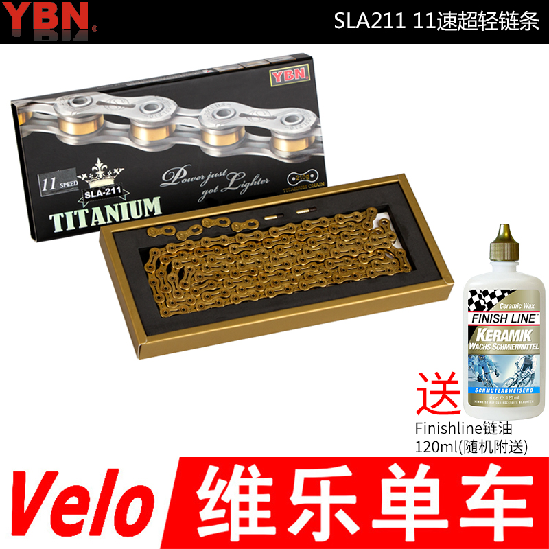 Taiwan boxed YBN Yabang SLA211 titanium alloy mountain road bike ultra light hollow chain 11s speed