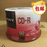 SONY SONY MP3 50 CD-R blank disc DVD