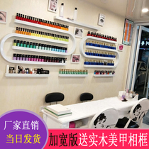 Iron nail polish nail gel shelf nail hanging on the wall shelf cosmetics display U-shaped shelf wall