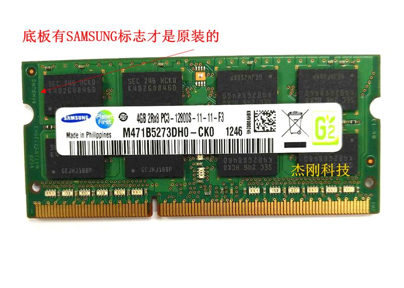 Genuine Samsung DDR3 4G 1600MHZ PC3-12800S three generation laptop memory bar compatibility bar