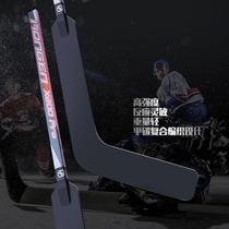 Professionnel bâton de hockey sur glace gardien spécial tige adulte jeunes enfants bâton de hockey de patinage balle terre sèche