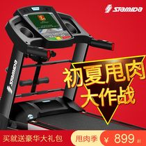 Treadmill household multifunctional weight loss female folding indoor fitness equipment male home intelligent Electric Treadmill