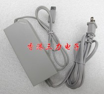 Wii 110-220v transformer power supply Fire Bull Wii power adapter