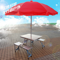 (Aluminum table + Parasol) Suitcase Portable folding table and chair promotion Desk Outdoor picnic table