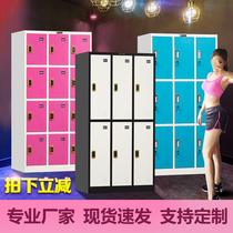 Color locker Steel locker with lock Single door staff cabinet Gym beauty salon shop change storage bag cabinet