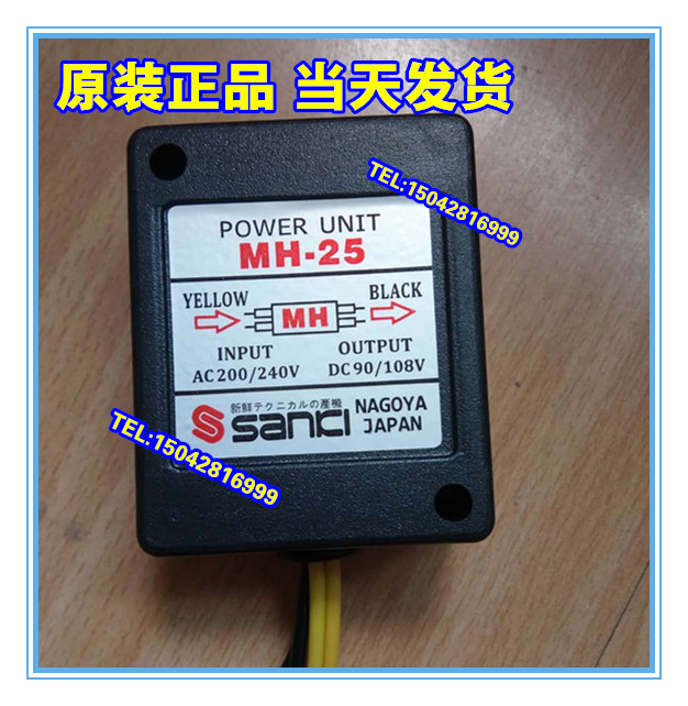 High-quality motor brake motor rectifier MH-23) MH-20T) town currents) MH-25) MH-20TC