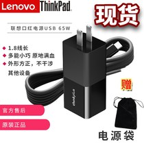 Lenovo ThinkPad USB Type-C 65W Thinkplus lipstick Power Fast Charging Portable Smart