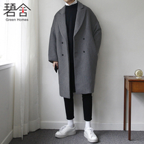 Blue round thick woolen casual solid color personality woolen coat