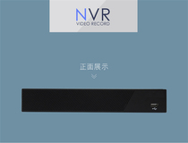 Jufeng 8 road 4 hard disk video recorder network HD 1080P video surveillance host mobile phone Male Mai cloud monitoring.