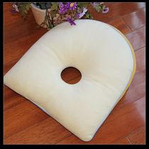 Special anti-hemorrhoid solid color sore cushion hip plastic hip slow rebound memory cotton Office beauty buttocks thickening