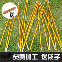 Ordered aluminum tent pole 8.5mm single double multi-桿 aluminum tent support 桿 skeleton accessories