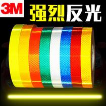 3M reflective sticker car sticker motorcycle bicycle electric car sticker scratch block decorative night light