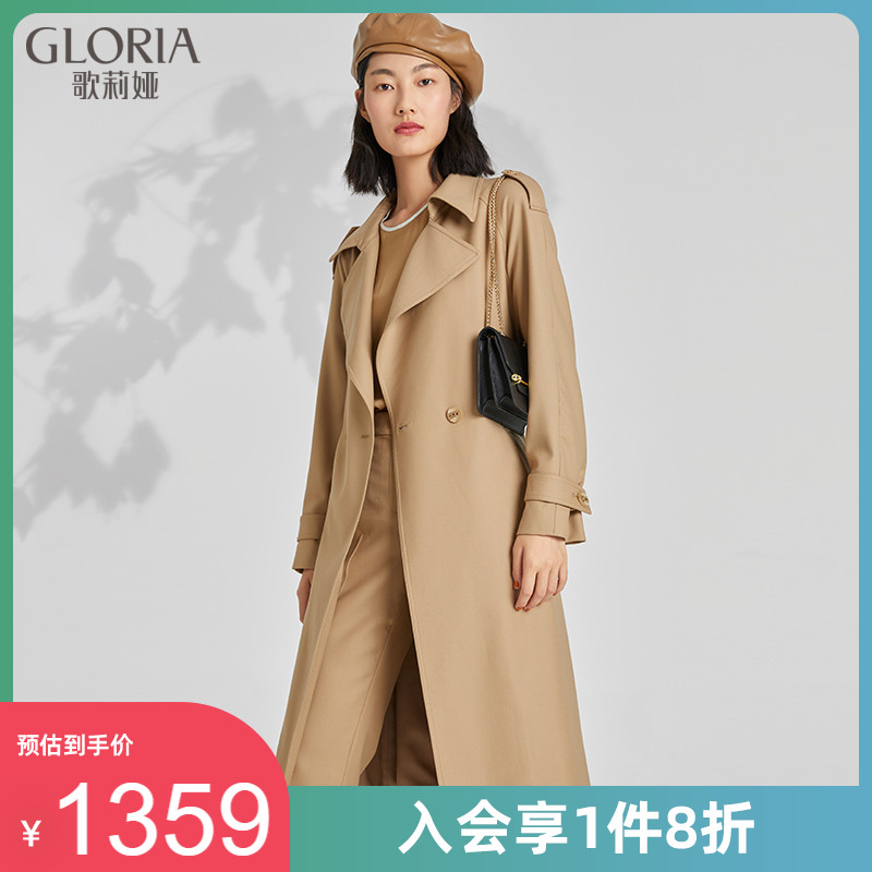 Shopping mall with Gloria Gloria 2021 spring new worsted wool trench coat jacket 112L6E270