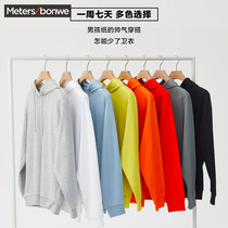 Matts Bonway folds a mens hoodie 2020 new fall loose-fitting trend student mens solid color casual top