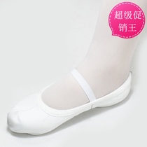 Red dance shoes 10052 Korean hook shoes soft leather soft shoes Korean dance shoes classical National Dance Practice shoes