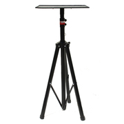 Projector projector landing three tripod bracket shelf shipping universal tray with folding portable mobile platform