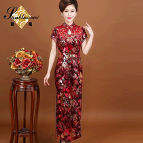 Party Dress with satin lace and a modified cheongsam