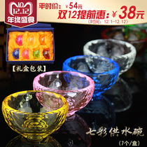 Colorful Crystal water supply bowl Seven Bao water Water supply cup batch Hair collection Buddhist supplies gift box