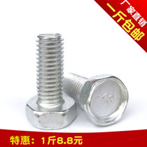 Level 4.8 galvanized outer hexagon Screw Bolts m6m8m10* 12 16 20 25 30 35 40 45 50