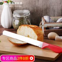 Anda plus stainless steel serrated knife fine tooth bread toast knife cake saw knife kitchen cooking with baking knives