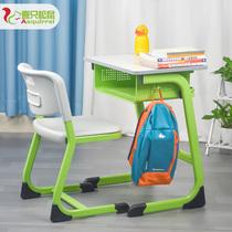 Школьники стандартные столы и стулья обучение репетиторство втиснуть детские домашние школьные классы обучения столы и стулья наборы
