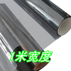 1 m Width Vehicle Glass Film Explosion-proof Film Solar Film Heat-proof Film Deep Grey Explosion-proof Film