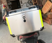 Full welding stainless steel electric battery motorcycle side box back square tail general tool thickening extra large quick dismantling