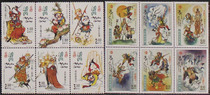 Macao 2000 2007 literature and people journey to the West stamp series all original plastic full