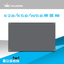Painted Wang tablet accessories drawing board drawing board hand-painted board tablet K28 58 W58 original film