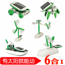 High-tech production creative electronic Robot elementary school DIY handmade aircraft solar toy car small invention